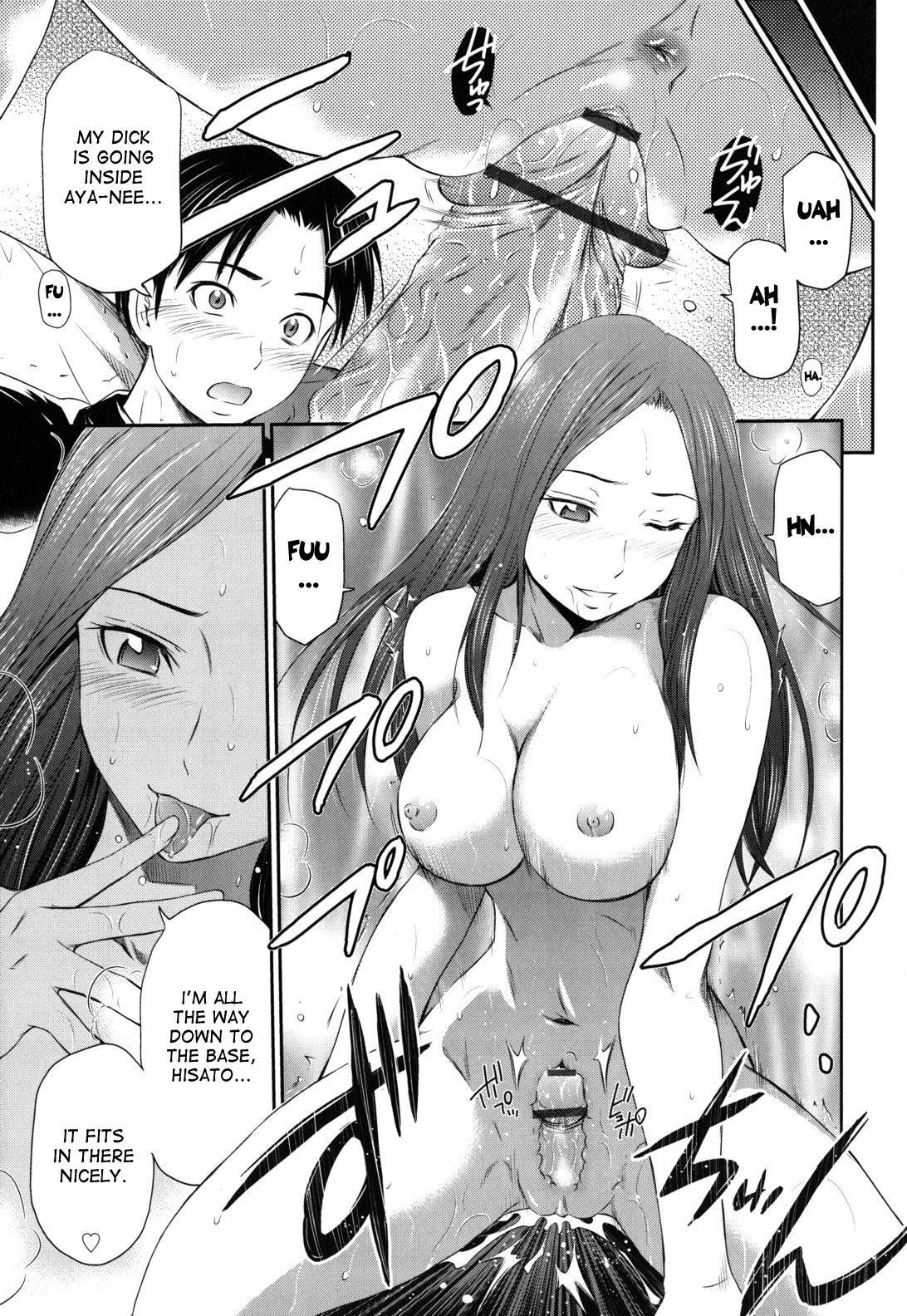 Hajirai Body 92