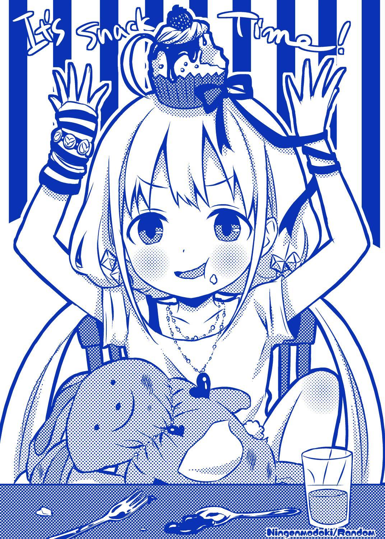 Producer no Hentai! 16