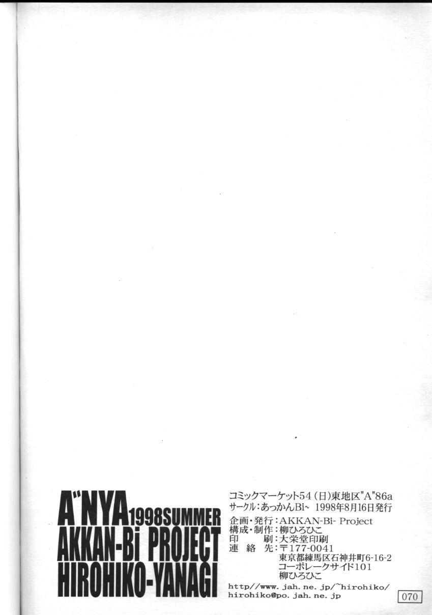 """A""""NYA 68"""