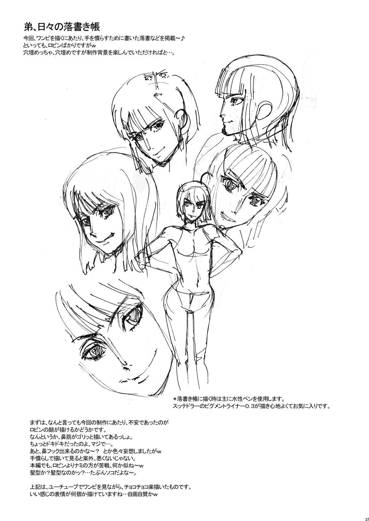 Nippon Practice 2 35