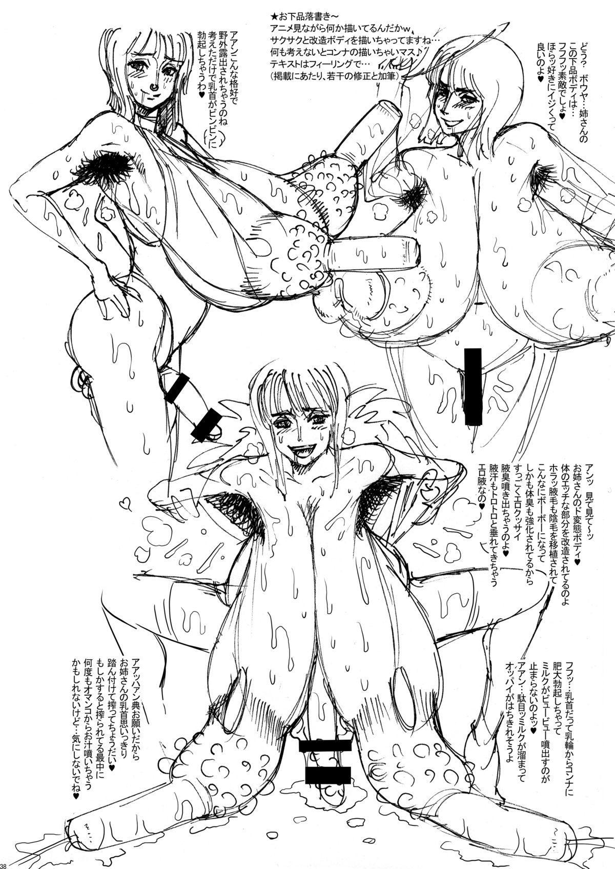Nippon Practice 2 36