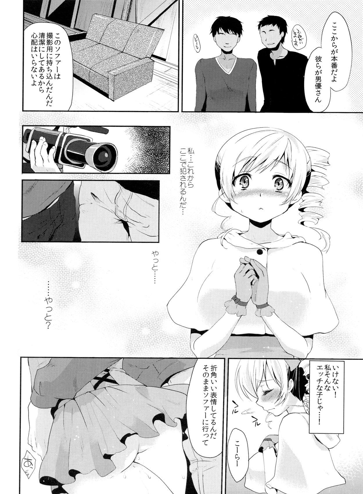 Genkai Roshutsu Ninkizecchou Idol Tomoe Mami 10