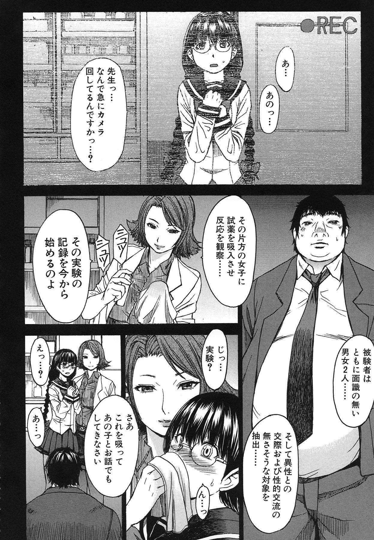 Ashigami 125