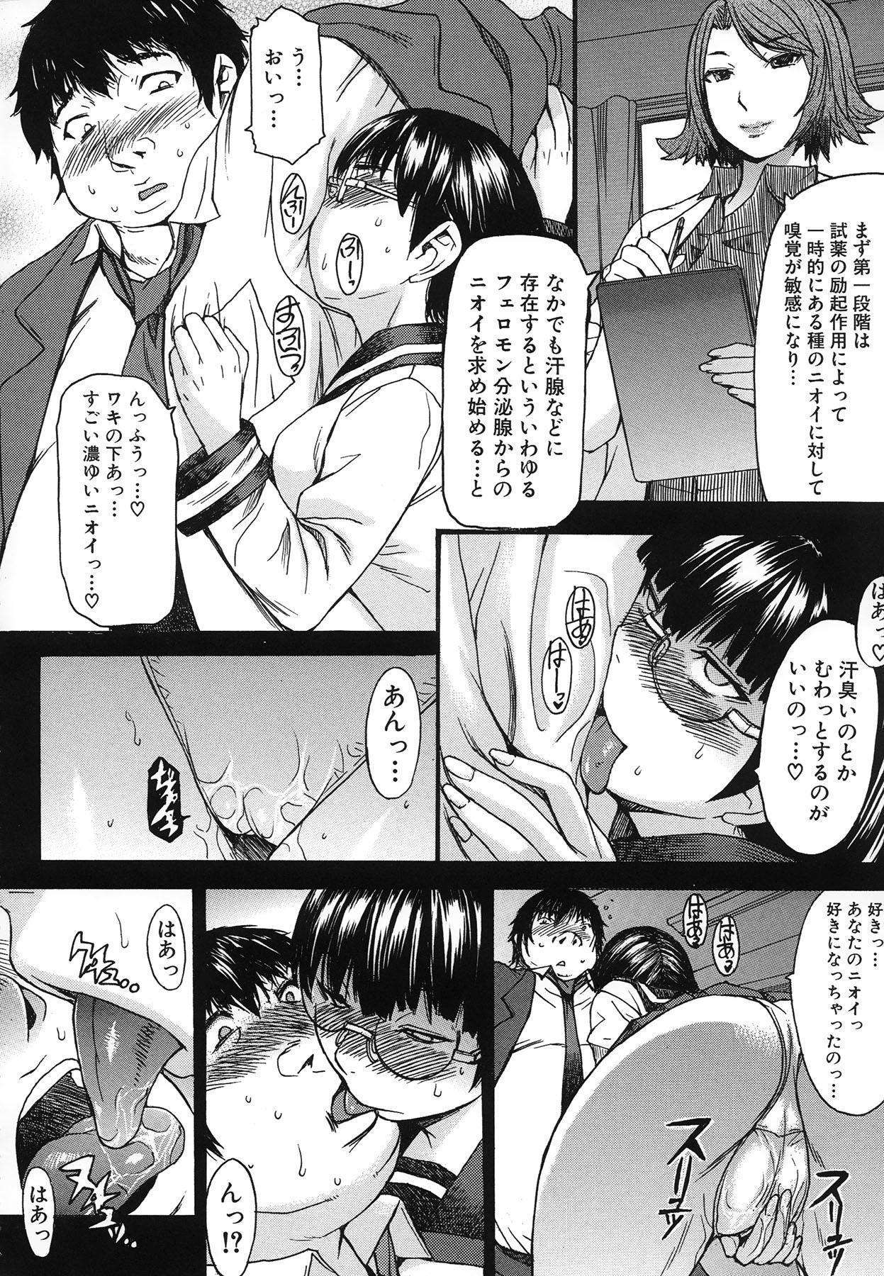 Ashigami 127