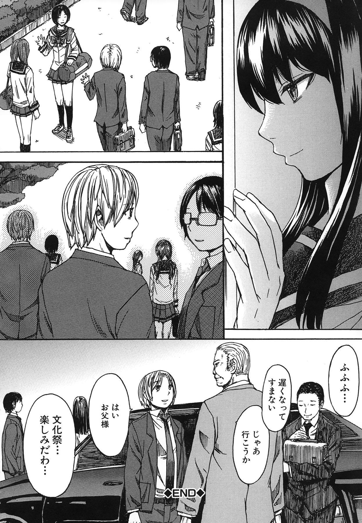 Ashigami 157