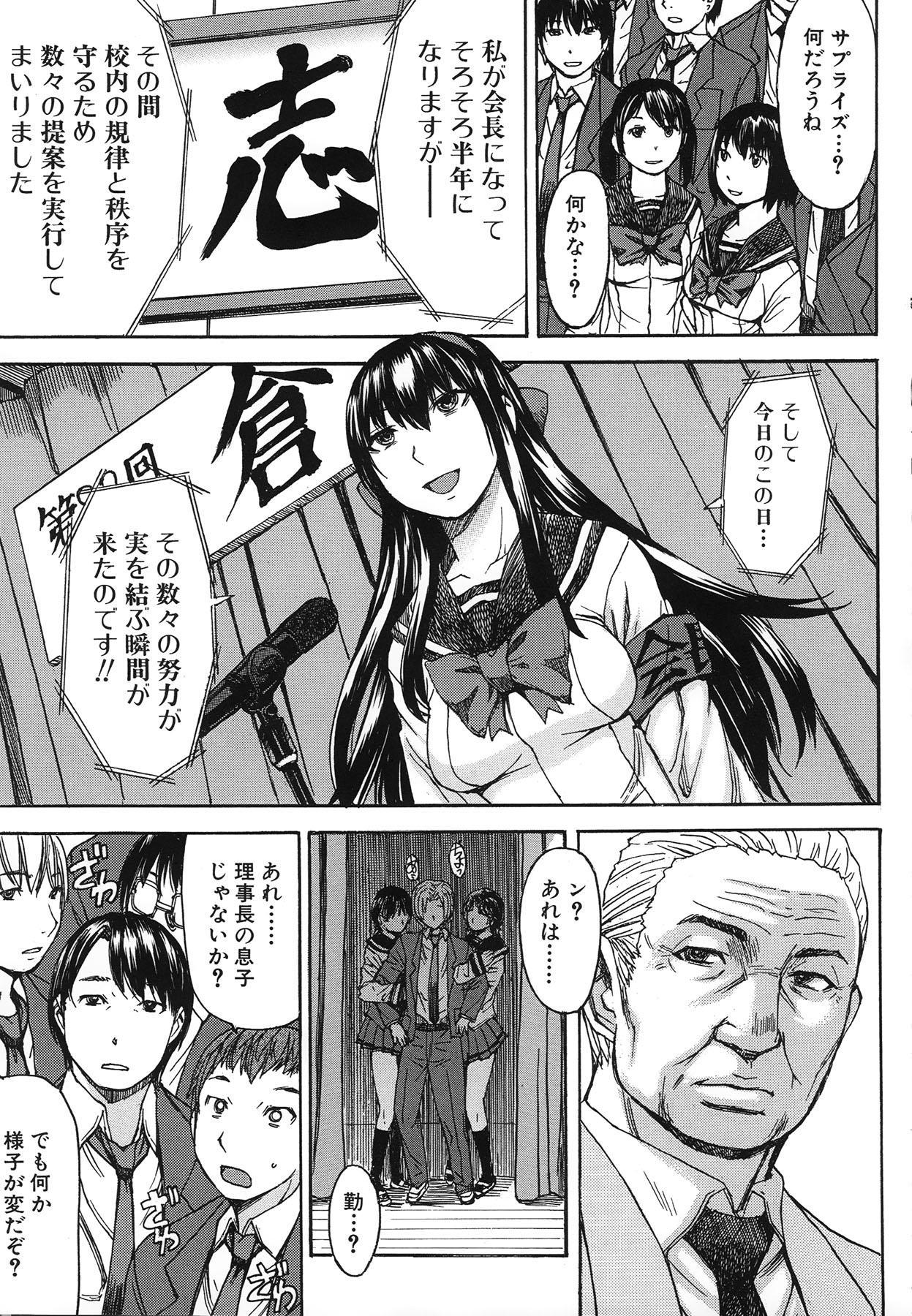 Ashigami 160