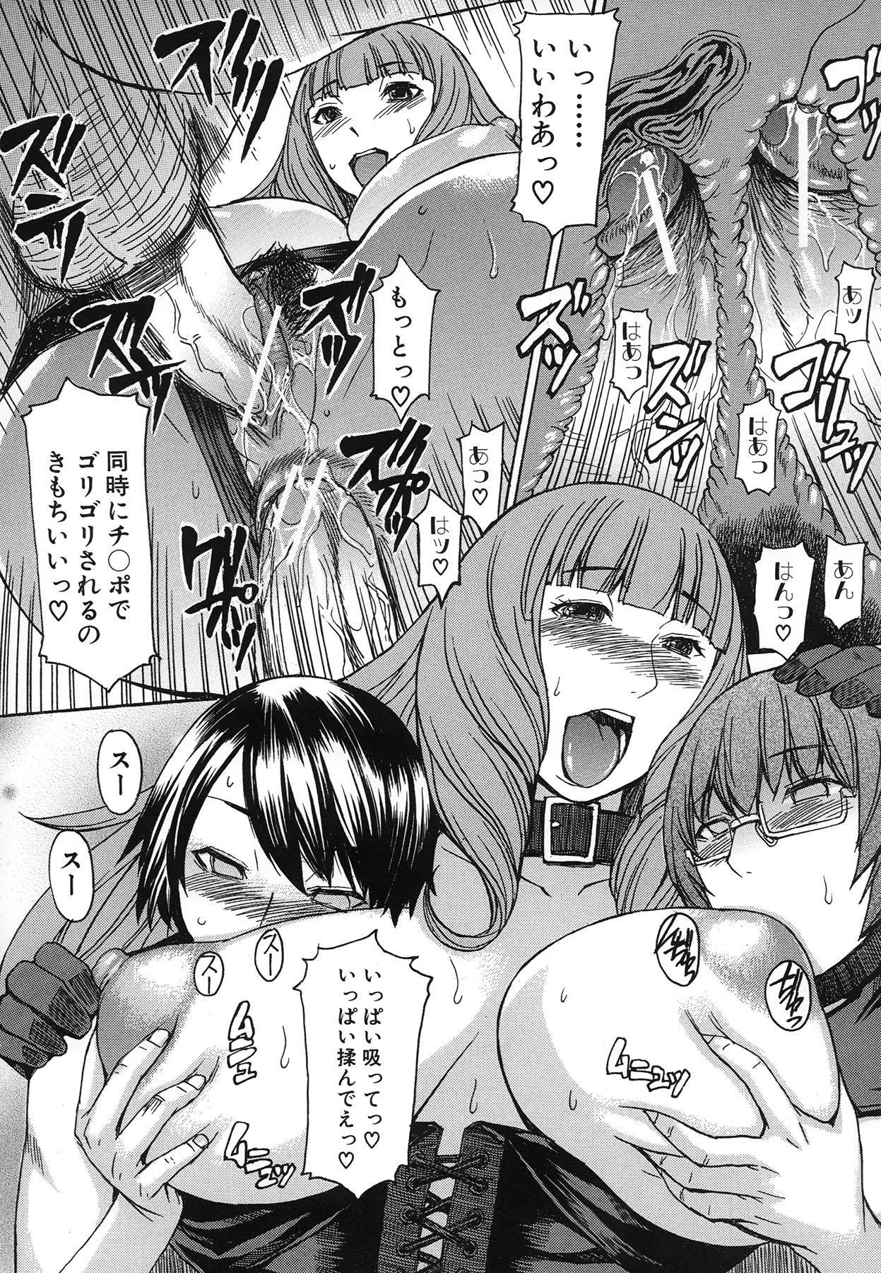 Ashigami 183