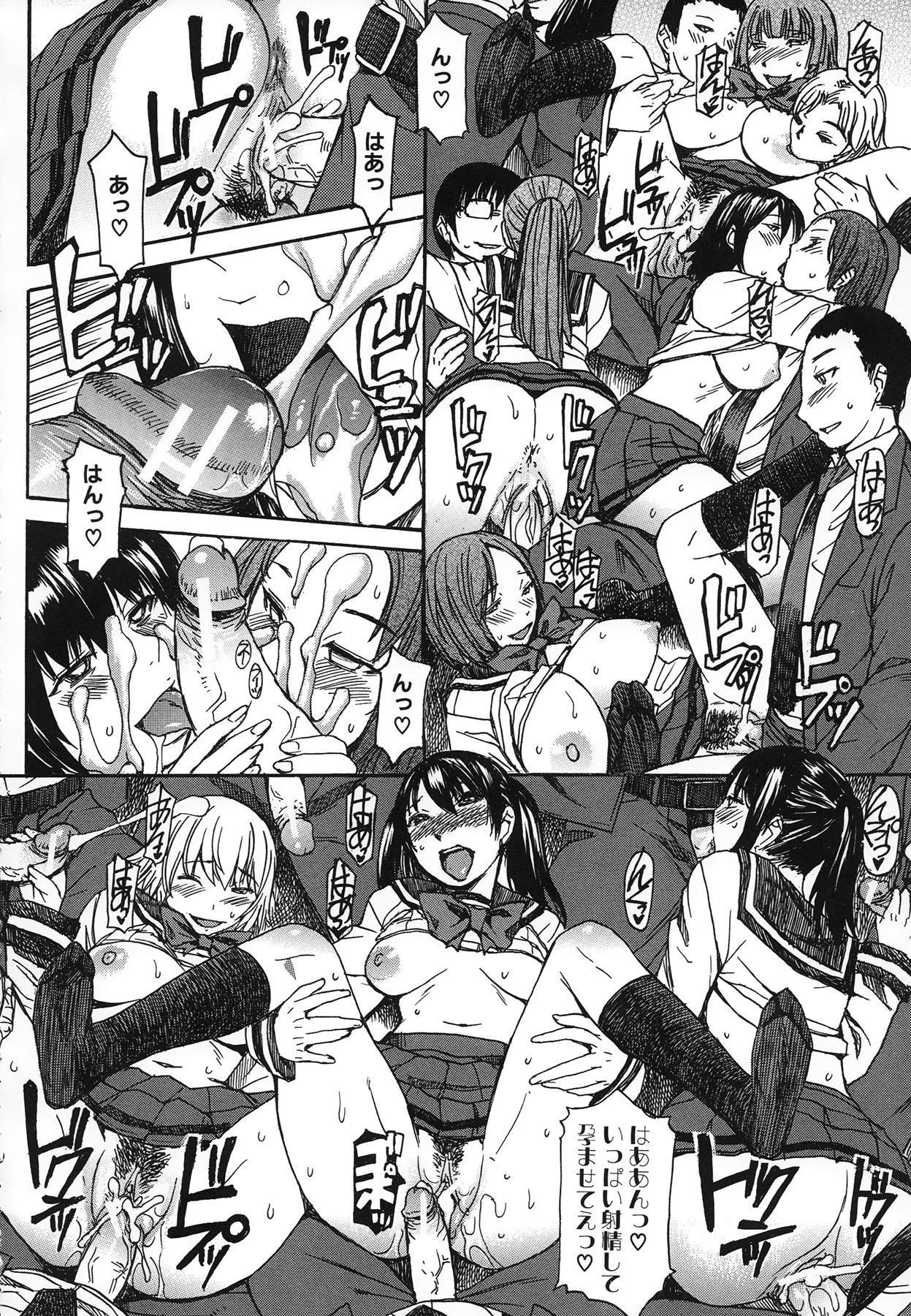 Ashigami 185