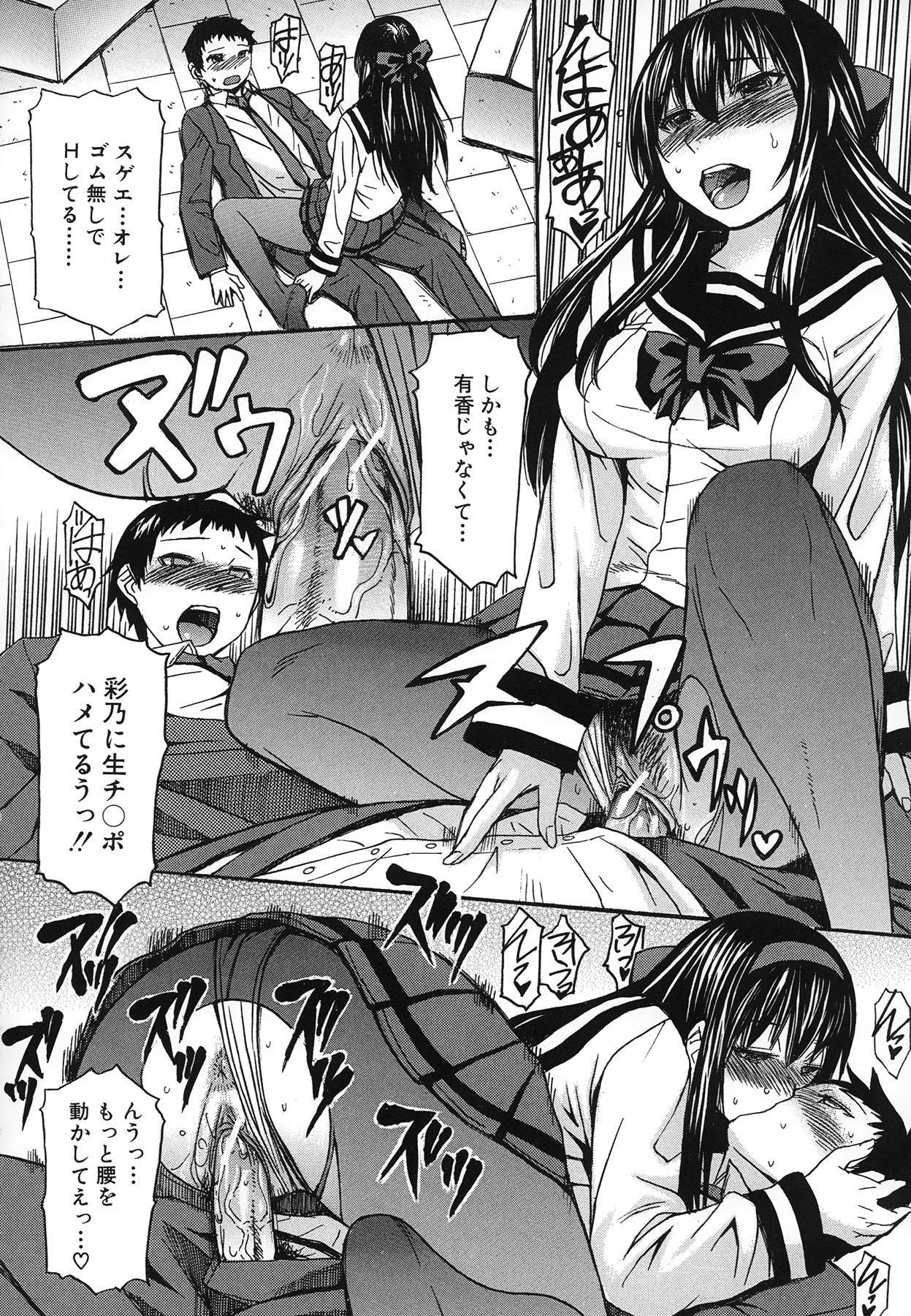 Ashigami 211