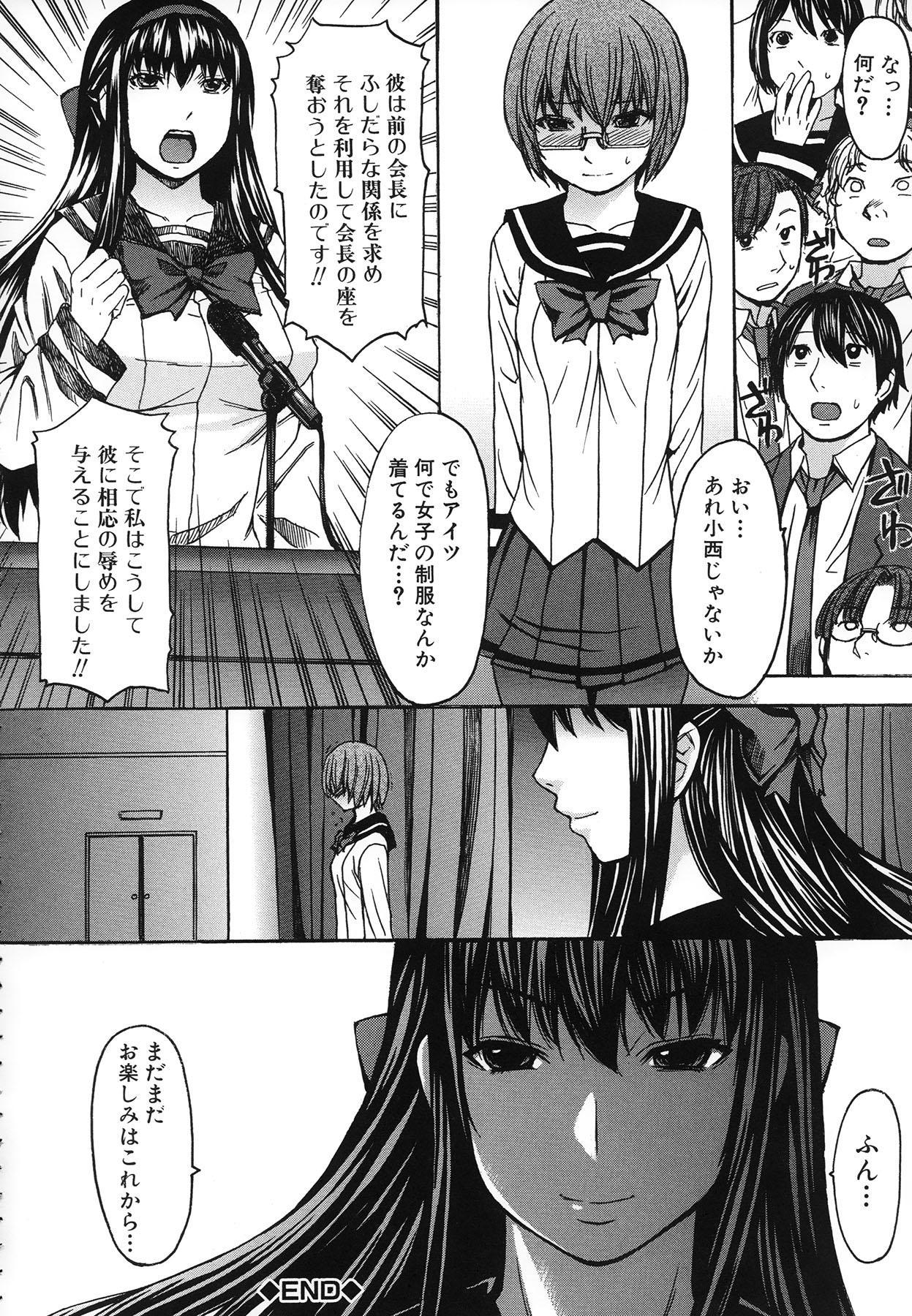 Ashigami 45