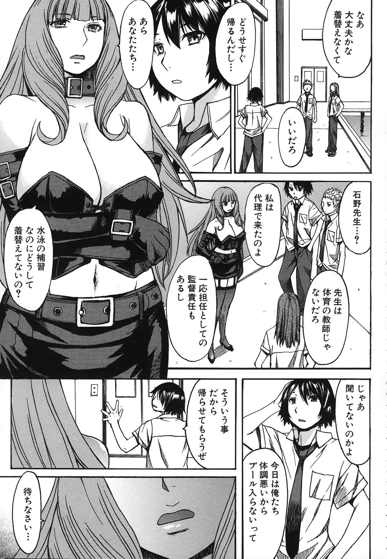 Ashigami 86