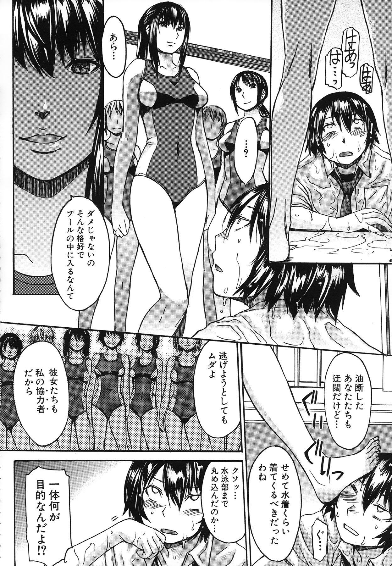 Ashigami 89