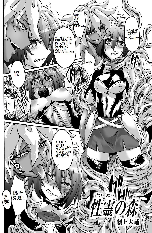 Bessatsu COMIC Anthurium Ningenigai ja Dame desu ka? 42