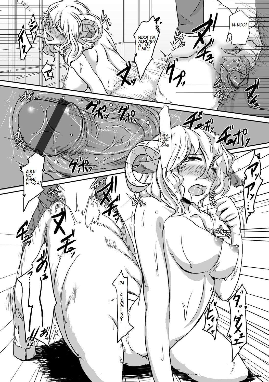 Bessatsu COMIC Anthurium Ningenigai ja Dame desu ka? 64