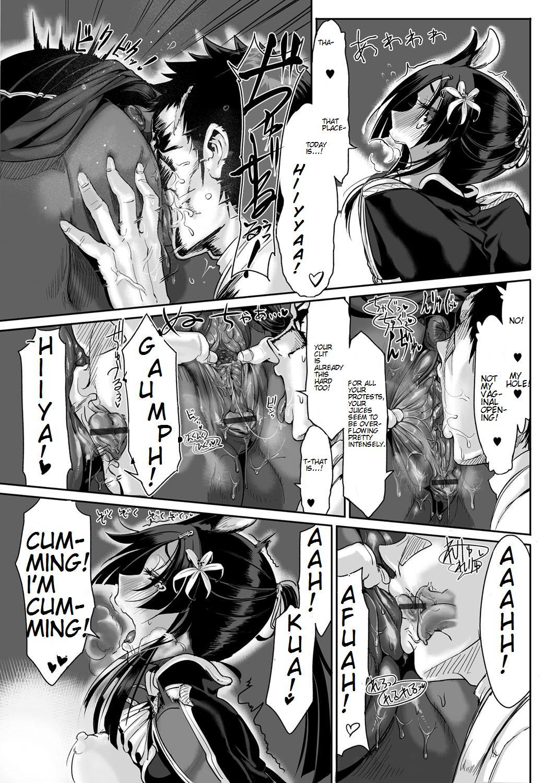 Bessatsu COMIC Anthurium Ningenigai ja Dame desu ka? 79