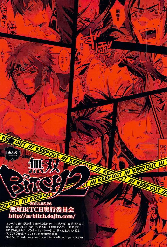 Musou BiTCH 2 1