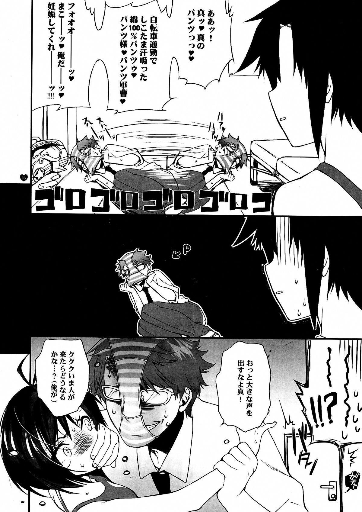 Ore no Idol ga Konna ni Azu to Mako!! 2 15