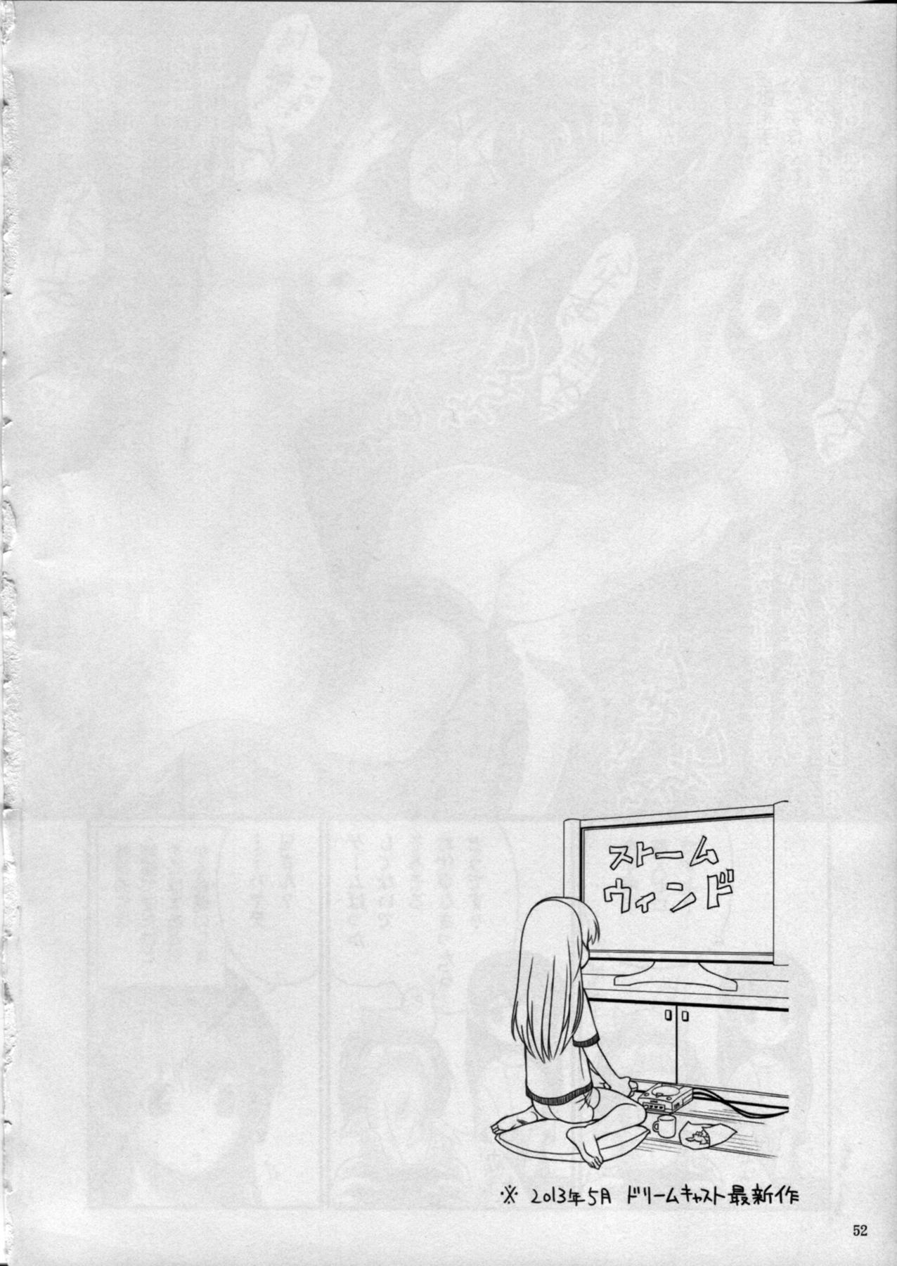 Toukiden Vol.1 50