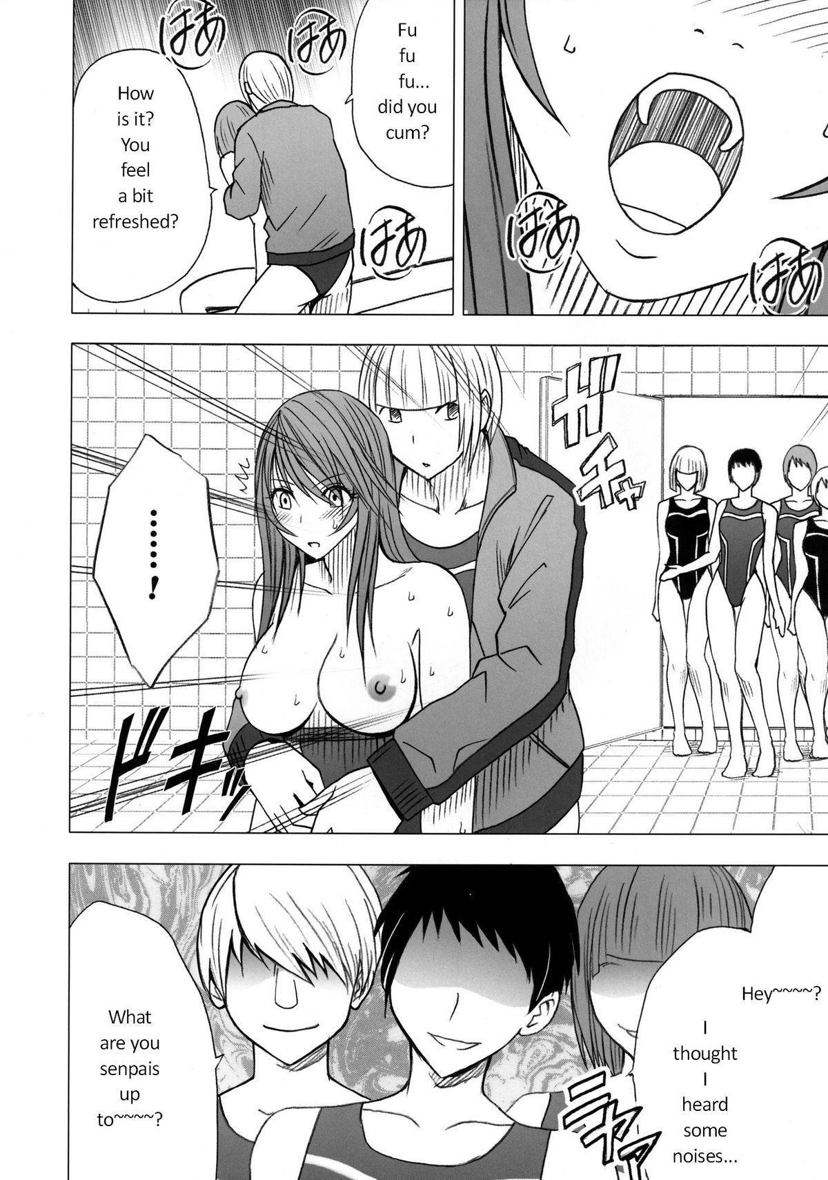 Virgin Control Takane no Hana wo Tsumu you ni CH. 2 18