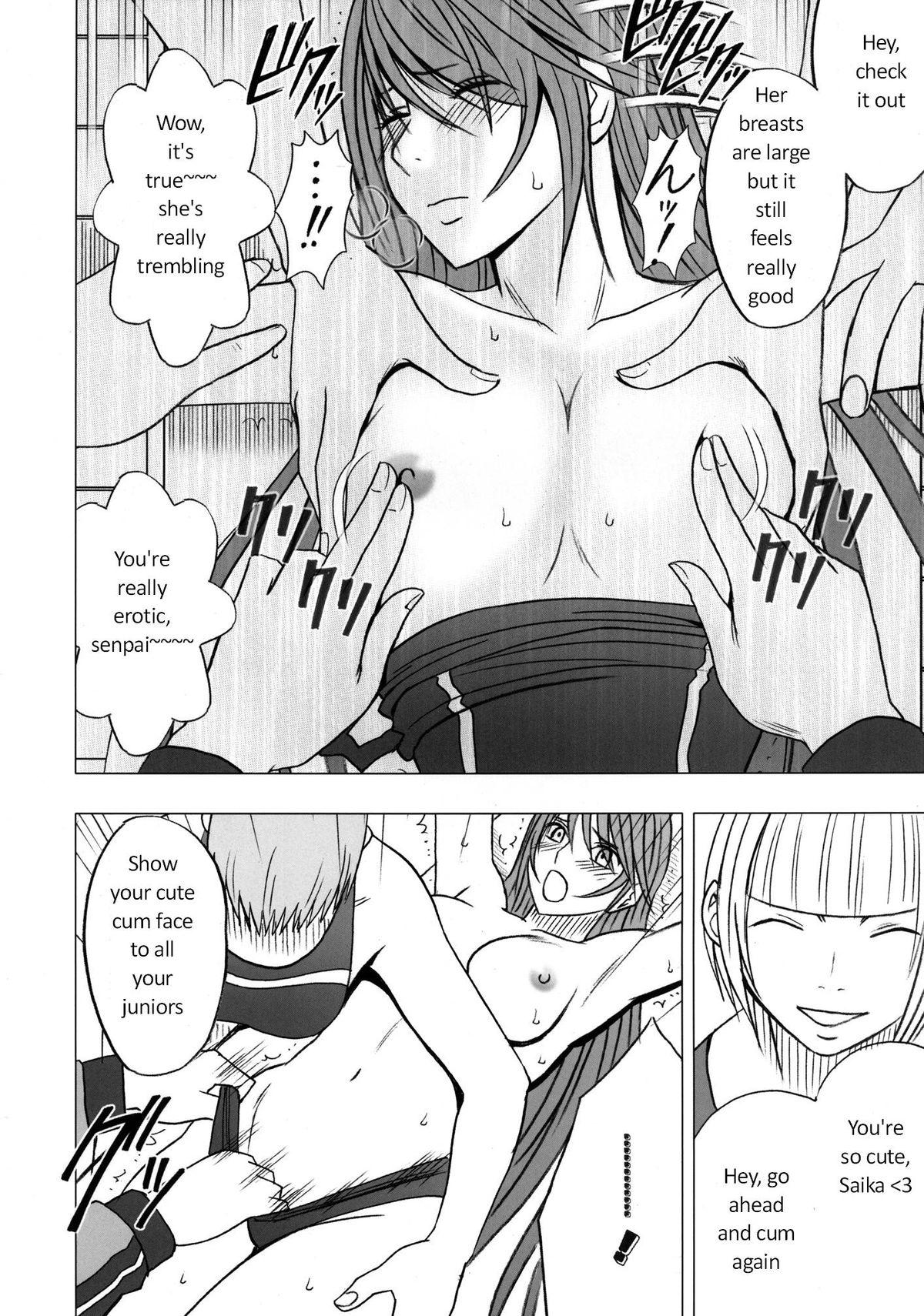 Virgin Control Takane no Hana wo Tsumu you ni CH. 2 22