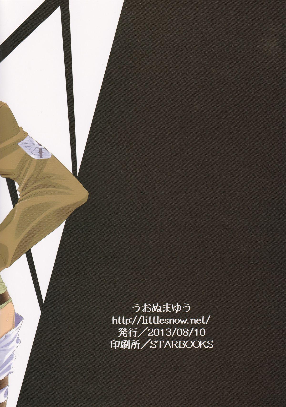 Shingeki no Mikasa 1