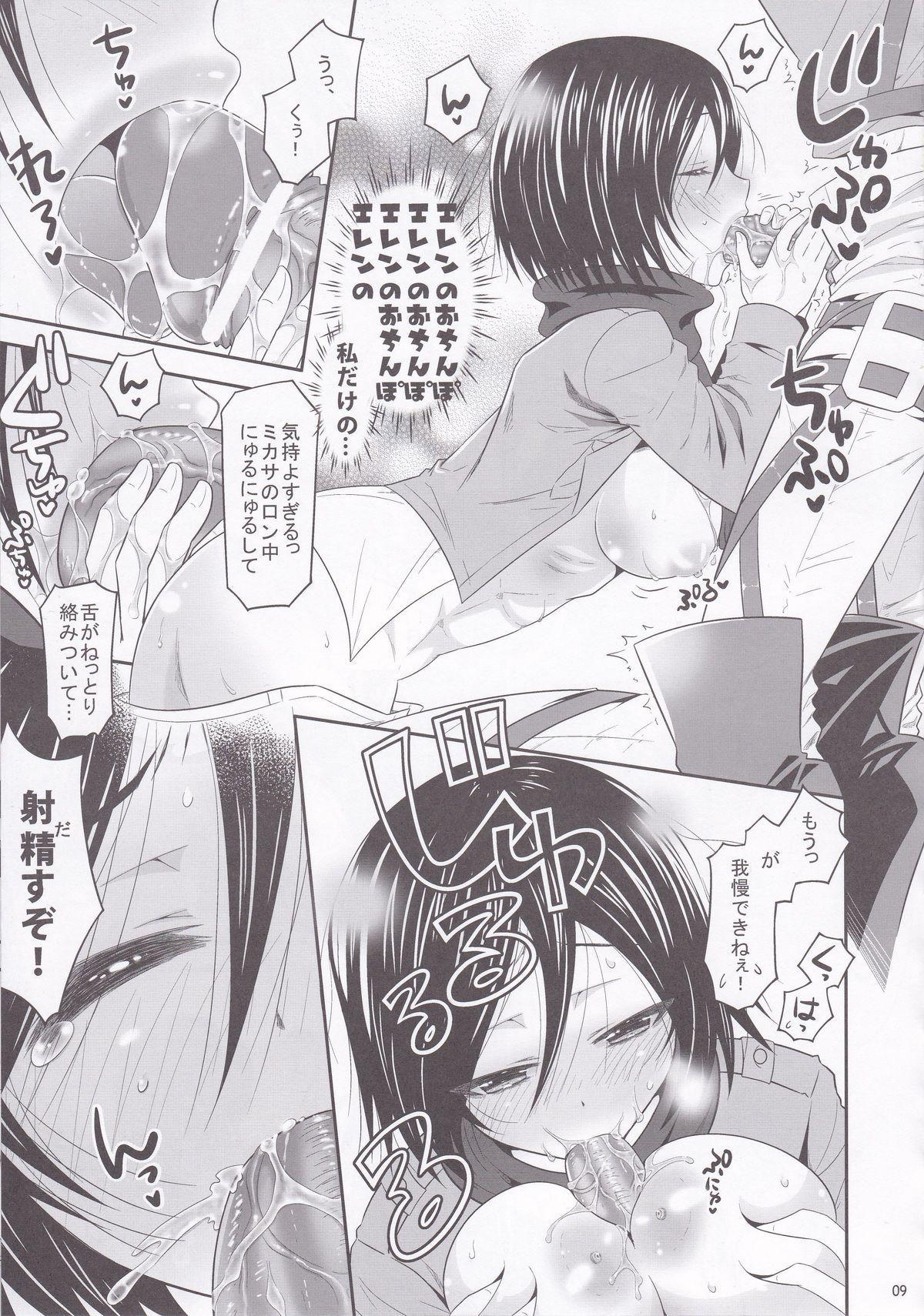 Shingeki no Mikasa 8