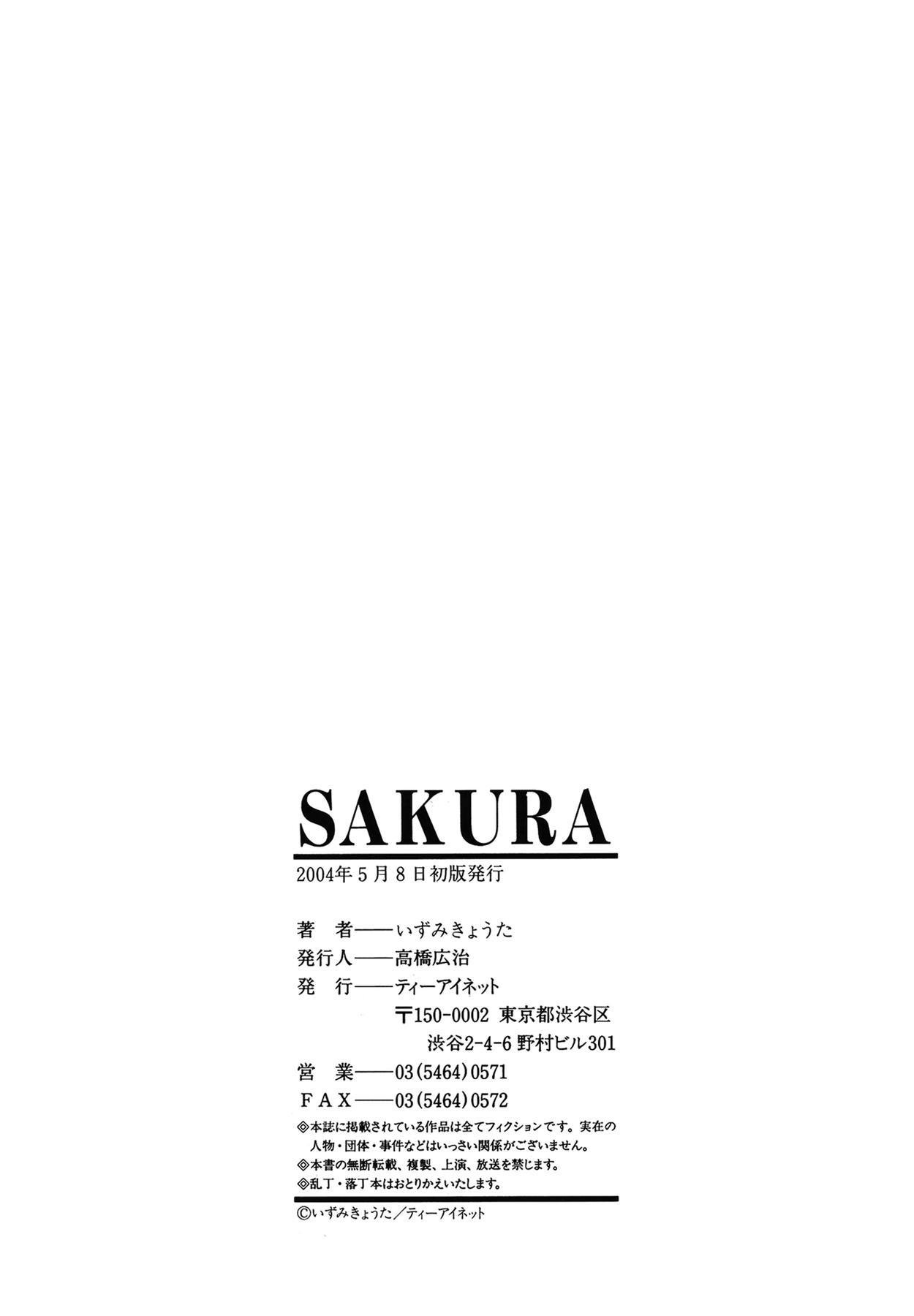 SAKURA 198